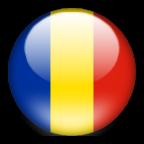 România și cîteva detalii interesante